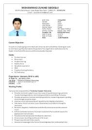 Update Your Resumes Sample Resume Templates How To Update Your Resume When You Get A New