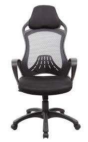 managerial high back swivel ergonomic mesh office chair