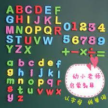 Magnetic russian alphabet russian letters fridge magnets магнитная азбука abc. Home Accessories Fridge Magnet Taobao Agent English Taobao Tobuyla Com
