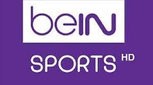 تشغيل تردد قناة بي ان سبورت المفتوحة BeIN Sport HD على النايل سات لمتابعة  مباريات كأس العالم للأندية 2021 - إقرأ نيوز