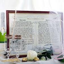 Фамильный диплом Как удивить своих близких и друзей Родословный  Фамильный диплом отличный подарок на свадьбу