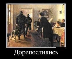 """Нардеп Єгор Соболєв звернувся до РНБО з рекомендацією застосувати санкції проти компаній """"112"""" і """"NewsOne"""" - Цензор.НЕТ 684"""