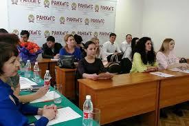 В Президентской академии прошла защита дипломных проектов Тематика дипломных проектов касалась правовых управленческих и экономических аспектов в сфере государственного и муниципального управления