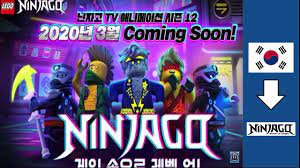 LEGO Ninjago season 12 Prime Empire: Korean release date!! - YouTube