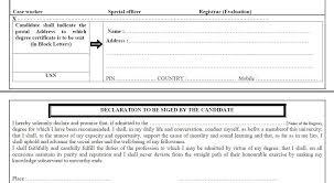 Sample Degree Certificate