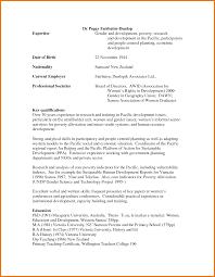 Computer Skills Resume Computer Skills Cv Sample Bio Data Resume