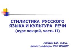 Контрольная работа по теме Причастие и деепричастие Курс лекций часть ii