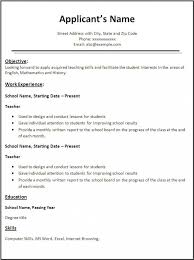 resume references examplesresume examples sample resume with reference reference resume reference examples for resume