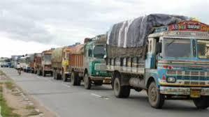 Vrl Logistics Share Price Vrl Logistics Stock Price Vrl