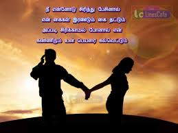 love breakup boy and pictures with keer kavithai in tamil age for love failure boys