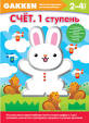 Дошкольное воспитание: учебная литература для дошкольного