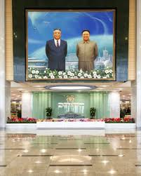 what i learned being an american tourist in newshour ors to are often welcomed by large portraits of the two former leaders like this one seen at the science and technology center in