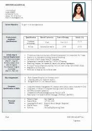 11 Beautiful Gallery Of Resume Format Of Civil Engineer Fresher