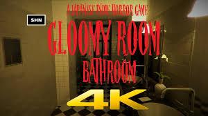 Gloomy Room : Bathroom | 4K 60fps | A Japanese Horror Indie Game Gameplay  No Commentary