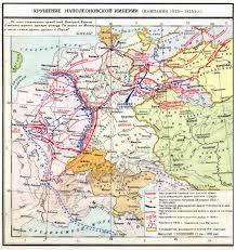 Заграничные походы русской армии гг Министерство  Отечественная война 1812 года стала для России только началом Большой Европейской войны которая шла полтора года и закончилась на территории собственно