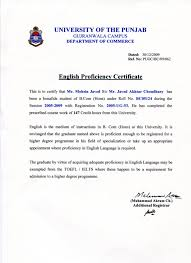 Mohsin Javed Bayt Com