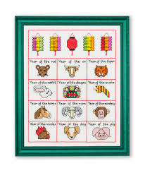 Chinese New Year Chart Cross Stitch Chinese New Year Free Cross Stitch Charts