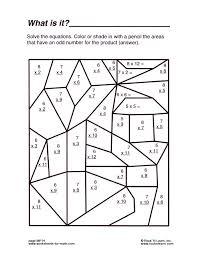 b>math</b> practice multiplication <b>worksheets</b> <b>free ...