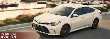 New 2016 Toyota Avalon Performance & Details - Grossinger City Toyota