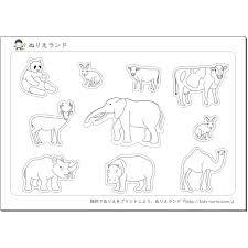 ほとんどのダウンロード 動物 塗り絵 無料の印刷用ぬりえページ