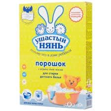 <b>Стиральный порошок</b> — купить на Яндекс.Маркете