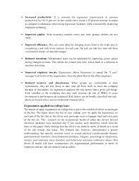 technology essay ideas evaluation