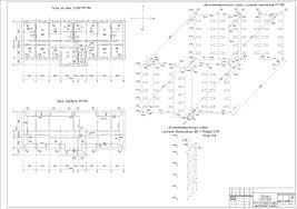 Система теплоснабжения курсовые и дипломные работы теплоснабжения  Курсовая работа Теплоснабжение и вентиляция 5 ти этажный жилой дом