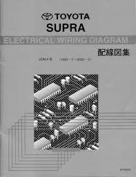 exclusive jdm supra jza80 mkiv wiring diagrams jdm supra jza80 mkiv wiring diagrams