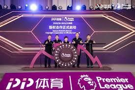 Pptv sports indonesia adalah layanan live streaming olahraga gratis, berbasis di indonesia. Pptv Seals Another 3 Year Epl Copyright Deal Shine News