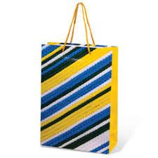 Купить «<b>Пакеты подарочные</b>» – цена на товар в официальном ...