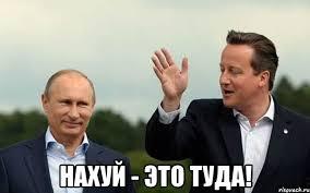 Россия планировала аннексировать еще восемь украинских регионов, - Порошенко - Цензор.НЕТ 7305