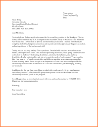 Teacher Cover Letter With No Experience Sample Image Collections