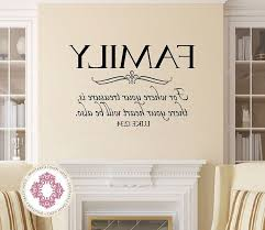 wall decal walmart vinyl wall decals collection vinyl wall art scripture wall on scripture vinyl lettering wall art with 13 top risks of scripture wall small home ideas
