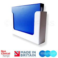fh1 nc file folder holder wall