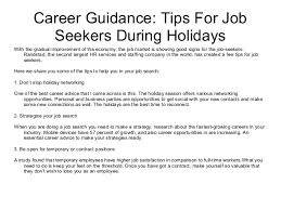 Career Guidance Tips For Job Seekers During Holidays