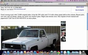 Craigslist Taos NM - Used Cars and Trucks Under $1800 Common in ...