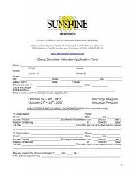 Reason For Leaving Job On Application Form Wisconsin Camp Sunshine Volunteer Application Form October
