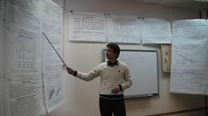 Кафедра радиоэлектроники и информационно измерительной техники 26 декабря состоялась защита диссертации на соискание ученой степени кандидата технических наук Распределённые многочастотные пьезорезонансные датчики