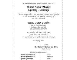 Invitation Card Hindi Fresh Wedding Card Matter In Hindi Cdr File