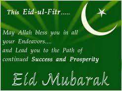 kids ul fitr essay in english for eid  kids ul fitr essay in english for eid