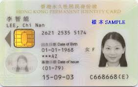 Advice Cards Wanted - Id Chinese Blog British-born Hk
