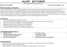 Customer Service Cv Sample
