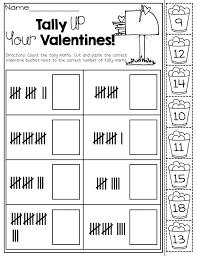Blank Bar Graph Bar Graph Worksheets 2nd Grade Hieudt Info