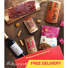 Care Package Deluxe (<b>Red Wine</b>) | Bee Cheng Hiang | Asia's ...