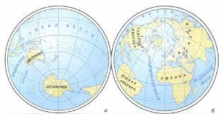 Мировой океан География Реферат доклад сообщение кратко  Рис 58 Океаническое а и материковое б полушария Земли