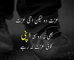 Pin By Innocent Kuri On Mahi Urdu Quotes Best Quotes In Urdu