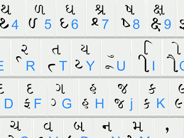Lmg Arun Font Chart Colqthais Diary