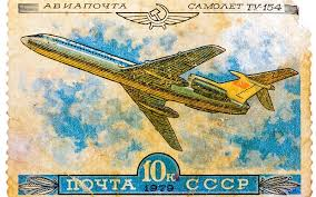 Aeroflot Flight 107 Seating Chart Aeroflot From Worlds Deadliest Airline To One Of The