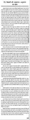 misuse of internet essay student argumentative essay paper writers essay on misuse of internet essays