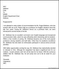 Letter Of Recommendation For Teacher Letters Of Recommendation